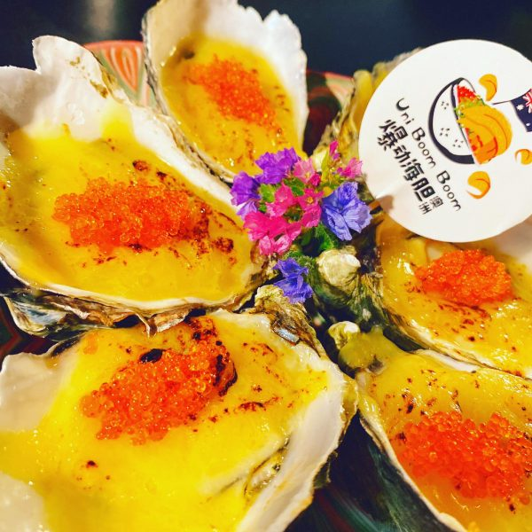 Grilled Oysters with Signature Sea Urchin Sauce